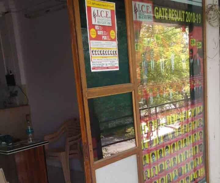 Amaravati Center